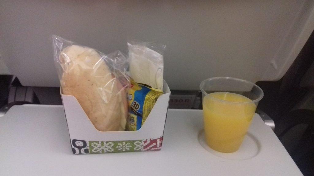 Café da manhã no vôo